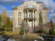 Продается дом за 344 857 200 руб.